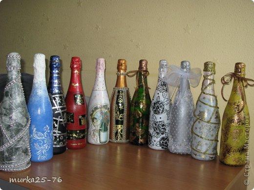 вот такая новогодняя темка))) фото 1