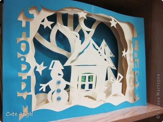 Такие Новогодние книжные туннели будут украшать наш детский садик =) В эскизном варианте лежат еще два.Уж не терпелось мне показать самый первый вариант. фото 2
