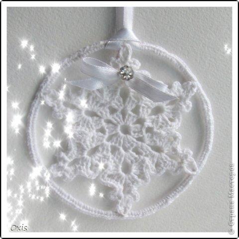 Отправилась моя снежика в путешествие. Надеюсь, что она украсит новогоднюю елочку и подарит приятные мгновения.