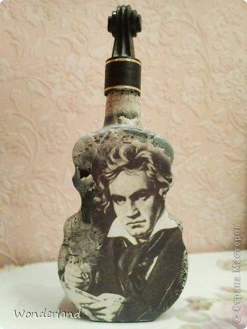 """Бутылочка """"Бетховен"""" фото 1"""