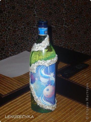 """Добрый день, дорогие мастерицы!  Выставляю на обозрение и на обсуждение мою вторую работу в технике """"декупаж"""" по бутылке. Конечно, это не идеал, но по моему лучше чем предыдущая бутылка получилось?!   Жду Ваших комментариев и отзывов.  Всем удачи!!!  фото 13"""