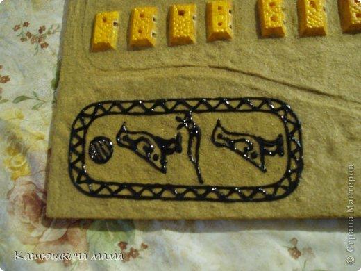 Древний египет поделка