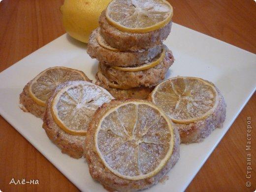 Этот рецепт для любителей выпечки с лимоном. Искала рецепт миндального печенья и наткнулась на этот рецепт.Очень аппетитная была фотография))) http://www.liveinternet.ru/users/yana-k/post230627140/  Люблю миндаль,поэтому решила попробовать ,но честно говоря не особо впечатлил результат.....и так как пошаговые фото  остались ,решила все же выставить рецепт.