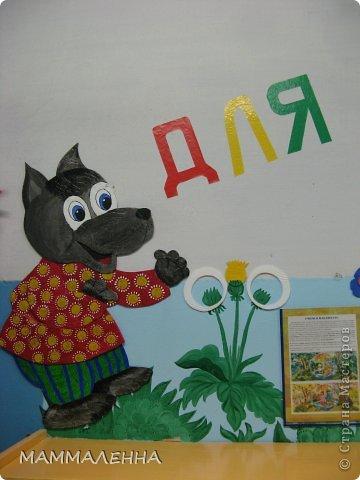 Я не страшный серый волк! Одна из стен гардероба группы. Волк выполнен из потолочных плиток, цветы, ягодки, бобачки тоже, а вот трава нарисована непосредственно на стене. В качестве героев волк и лиса выбраны не случайно, так как группа у нас называется теремок. фото 2