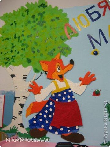 Я не страшный серый волк! Одна из стен гардероба группы. Волк выполнен из потолочных плиток, цветы, ягодки, бобачки тоже, а вот трава нарисована непосредственно на стене. В качестве героев волк и лиса выбраны не случайно, так как группа у нас называется теремок. фото 4