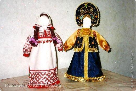Кукла русская своими руками на бутылке