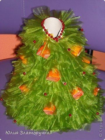 вот такая новогодняя одёжка для новогоднего напитка. Украшена бусинками и конфетами вместо игрушек. фото 3