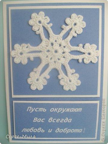 Сегодня мои снежинки отправились к своему получателю!!!Надеюсь,что они доставят хотя бы небольшую радость!!!Я старалась!!! фото 3