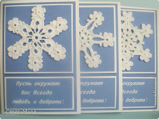 Сегодня мои снежинки отправились к своему получателю!!!Надеюсь,что они доставят хотя бы небольшую радость!!!Я старалась!!! фото 1