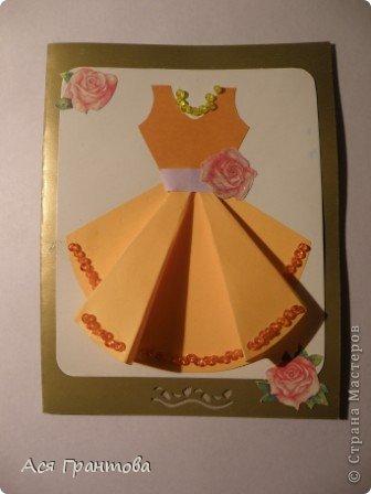 Открытка День матери Аппликация открытка ко Дню Матери Бисер Бумага.
