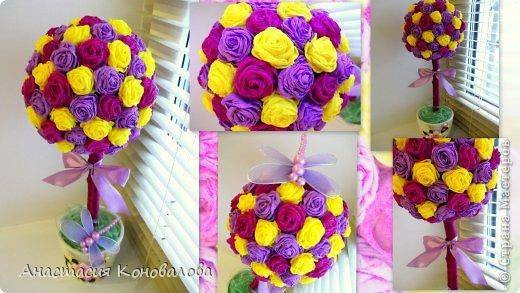 Цветы из бумаги гофрированной для топиария своими руками пошаговое фото