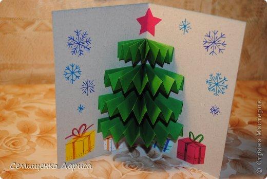 Мастер-класс Новый год Бумагопластика Ёлочка-гармошка Бумага фото 17