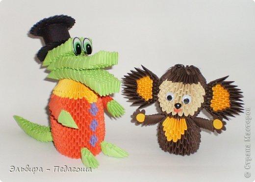 Модульное оригами - Крокодил Гена и Чебурашка-2.