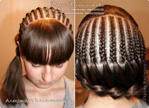 Причёски на волосы по плечи в домашних условиях косички