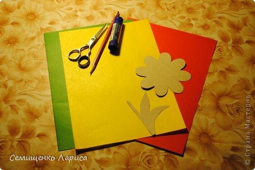 Ко Дню матери мы с учениками младших классов делали объёмную открытку с распускающимся цветком. Предлагаю мастер класс. фото 2