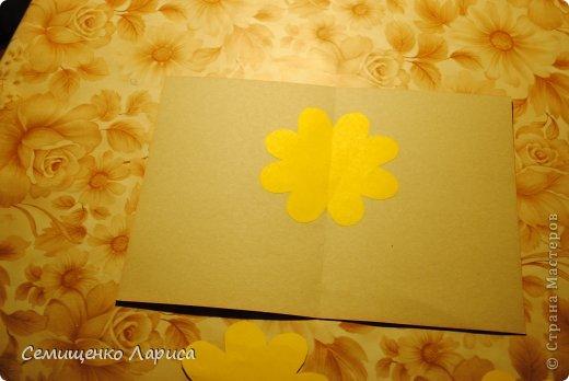 Ко Дню матери мы с учениками младших классов делали объёмную открытку с распускающимся цветком. Предлагаю мастер класс. фото 6