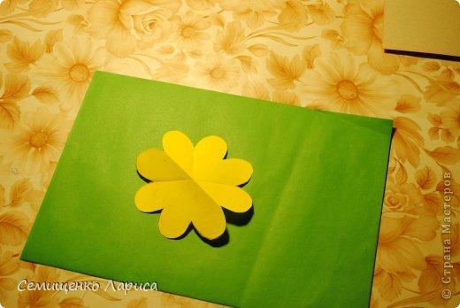 Ко Дню матери мы с учениками младших классов делали объёмную открытку с распускающимся цветком. Предлагаю мастер класс. фото 9