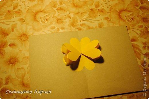 Ко Дню матери мы с учениками младших классов делали объёмную открытку с распускающимся цветком. Предлагаю мастер класс. фото 13