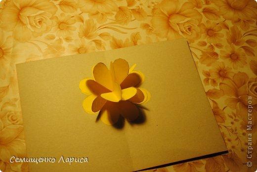 Ко Дню матери мы с учениками младших классов делали объёмную открытку с распускающимся цветком. Предлагаю мастер класс. фото 14