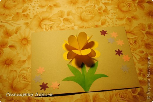 Ко Дню матери мы с учениками младших классов делали объёмную открытку с распускающимся цветком. Предлагаю мастер класс. фото 1