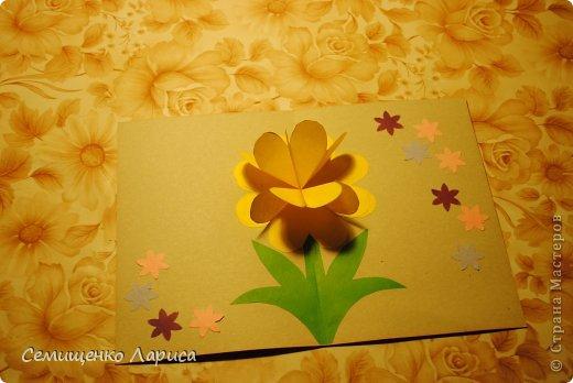 Ко Дню матери мы с учениками младших классов делали объёмную открытку с распускающимся цветком. Предлагаю мастер класс. фото 18