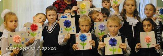 Ко Дню матери мы с учениками младших классов делали объёмную открытку с распускающимся цветком. Предлагаю мастер класс. фото 21