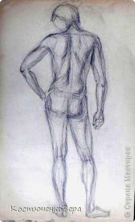 Мужчина со спины рисовать