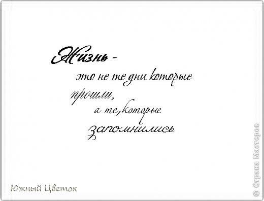 Надписи пожелания фразы для открыток скачать