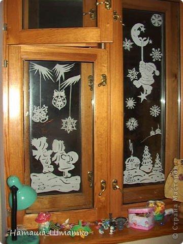 Интерьер новый год вырезание окно к