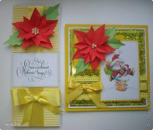 Разные варианты открыточек, которые будут предложены девочкам сделать в кружке. фото 3