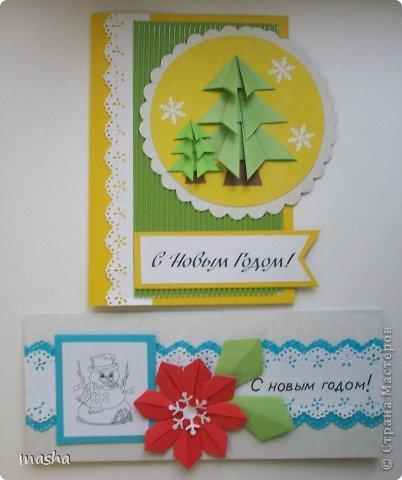 Разные варианты открыточек, которые будут предложены девочкам сделать в кружке. фото 6