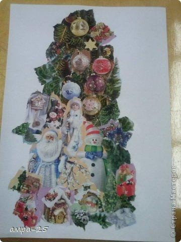 Вот такая елка получилась у нас из журнальных обрывков.   фото 2
