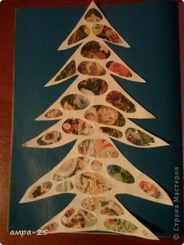 Вот такая елка получилась у нас из журнальных обрывков.   фото 5