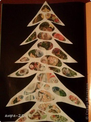 Вот такая елка получилась у нас из журнальных обрывков.   фото 6