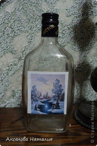На одной из страниц я выставила деревянную бутылочку https://stranamasterov.ru/node/420644. Меня попросили сделать МК. Долго не доходили руки. Но наконец - то я его сделала. Не судите строго. Я делала МК первый раз. Если что будет непонятно спрашивайте. фото 5