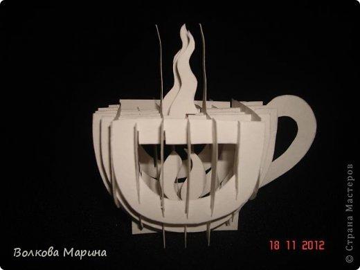 Объемная открытка с кофе, лет мальчику картинки