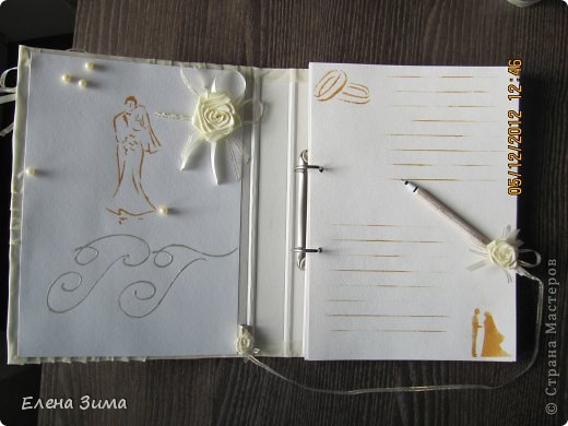 Как сделать альбом пожеланий на свадьбу своими руками