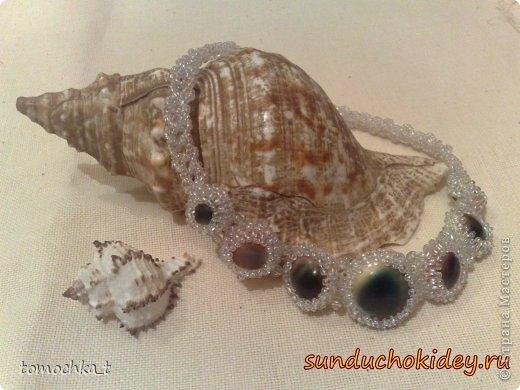 """Ожерелье """"Афродита"""". В изготовлении использовались прессованные ракушки, бисер, стеклянные бусины, фурнитура. Изготовлено на заказ. фото 1"""