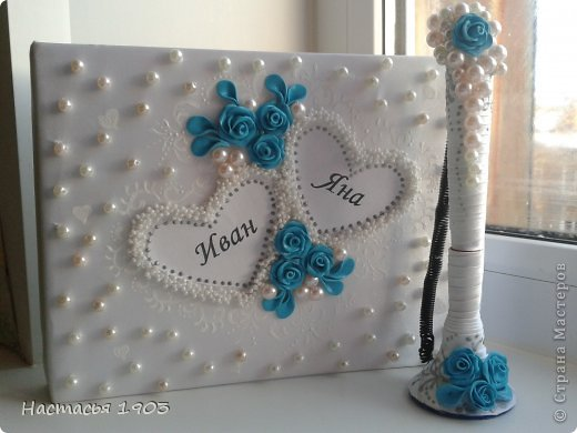 Книга пожеланий свадебная своими руками