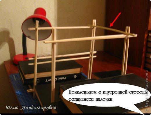 Выполняю обещанное... http://stranamasterov.ru/node/472305 АААА!!! Обежала сегодня несколько магазинов… палочки для суши как-то внезапно все раскуплены(((… поэтому мастер- класс слепила из того, что было.... Очень надеюсь, что всем все будет понятно….. фото 10