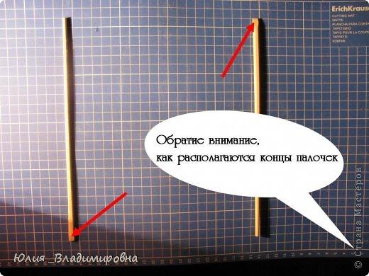 Выполняю обещанное... http://stranamasterov.ru/node/472305 АААА!!! Обежала сегодня несколько магазинов… палочки для суши как-то внезапно все раскуплены(((… поэтому мастер- класс слепила из того, что было.... Очень надеюсь, что всем все будет понятно….. фото 3