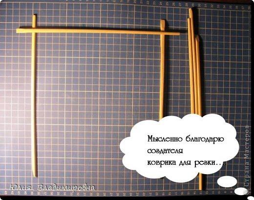 Выполняю обещанное... http://stranamasterov.ru/node/472305 АААА!!! Обежала сегодня несколько магазинов… палочки для суши как-то внезапно все раскуплены(((… поэтому мастер- класс слепила из того, что было.... Очень надеюсь, что всем все будет понятно….. фото 4