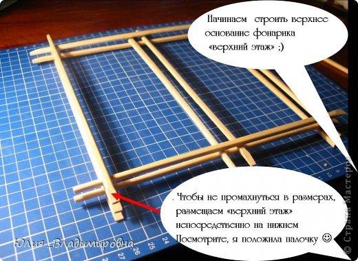 Выполняю обещанное... http://stranamasterov.ru/node/472305 АААА!!! Обежала сегодня несколько магазинов… палочки для суши как-то внезапно все раскуплены(((… поэтому мастер- класс слепила из того, что было.... Очень надеюсь, что всем все будет понятно….. фото 8