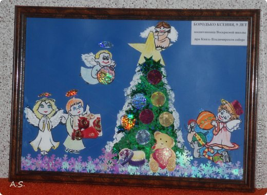 """Готовимся с ребятами к Рождеству. Оформляли выставку в витрине нашего краеведческого музея. Часть работ прошлогодняя, ну и новые, конечно, сделали. Идей было много - не всё успели:))) Это """"Рождественская композиция"""" Никиты, 6 лет фото 9"""