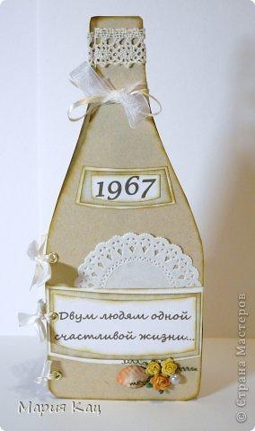 Открытка бутылочка шаблон 80
