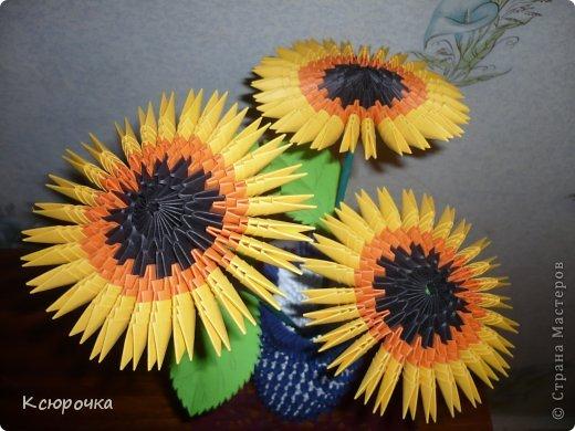Для работы нам понадобится бумага следующих цветов: -черная -оранжевая -желтая -зеленая -белая -синяя Модули использовались А4 1/32. фото 16