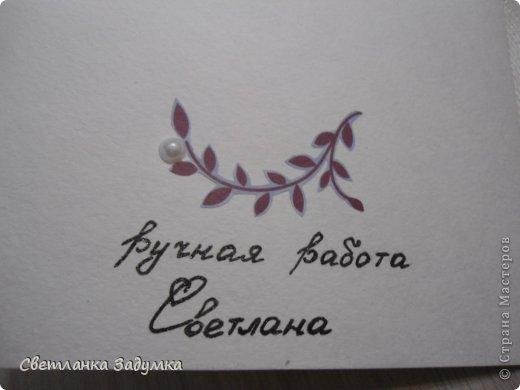 Свекровь попросила сделать открытку на годовщину свадьбы друзей.  фото 4