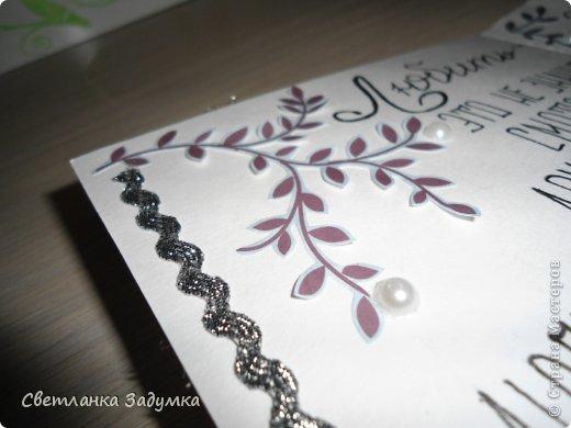 Свекровь попросила сделать открытку на годовщину свадьбы друзей.  фото 3