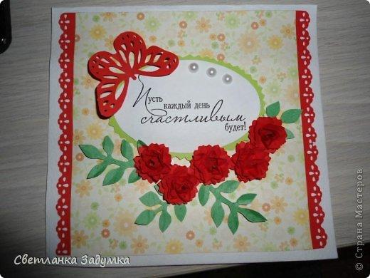 На день рождения моей тети Цветы по МК от Астории  http://asti-n.ya.ru/replies.xml?item_no=550 бабочку вырезала сама по картинке следа от дырокола. Такой дырокол пока в моих мечтах))))