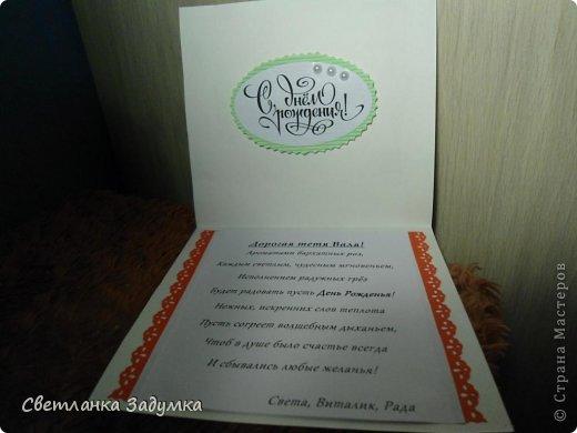 На день рождения моей тети Цветы по МК от Астории  http://asti-n.ya.ru/replies.xml?item_no=550 бабочку вырезала сама по картинке следа от дырокола. Такой дырокол пока в моих мечтах))))  фото 2